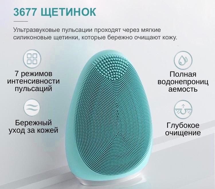 Силиконовая щетка Sapphire Face And Body Care, щетка для очистки кожи лица и тела, массажная щетка, массажная силиконовая щетка